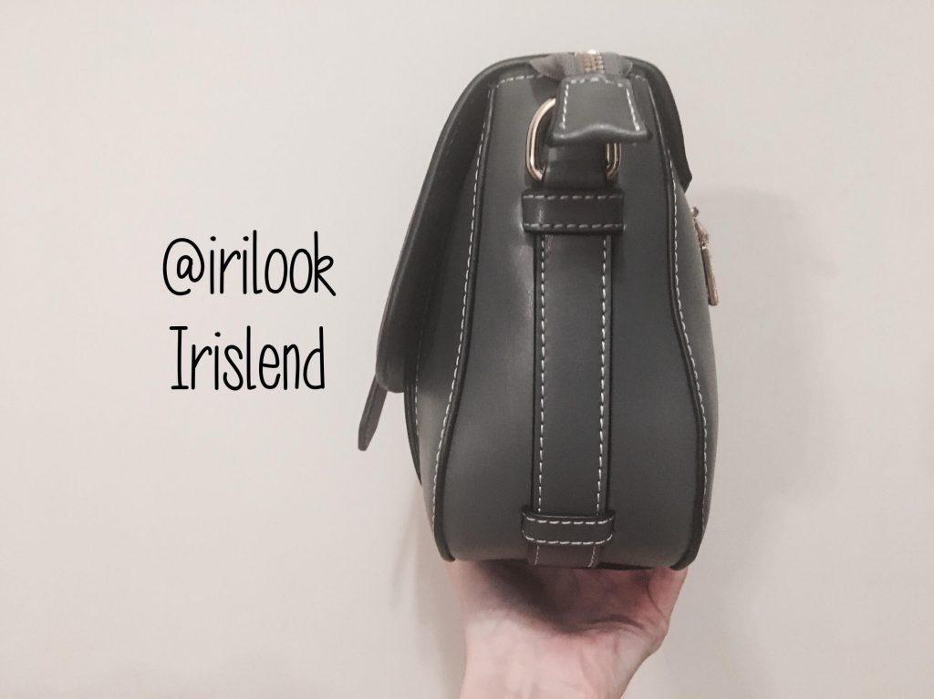irislend_greybag