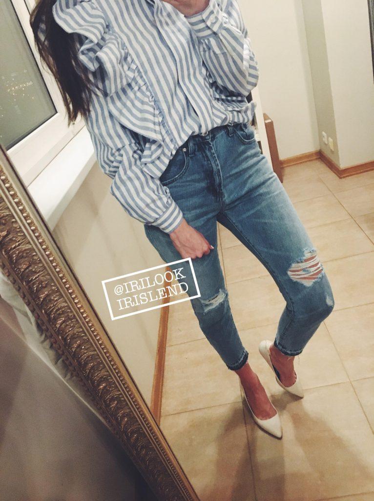 irislend_jeans_zara7