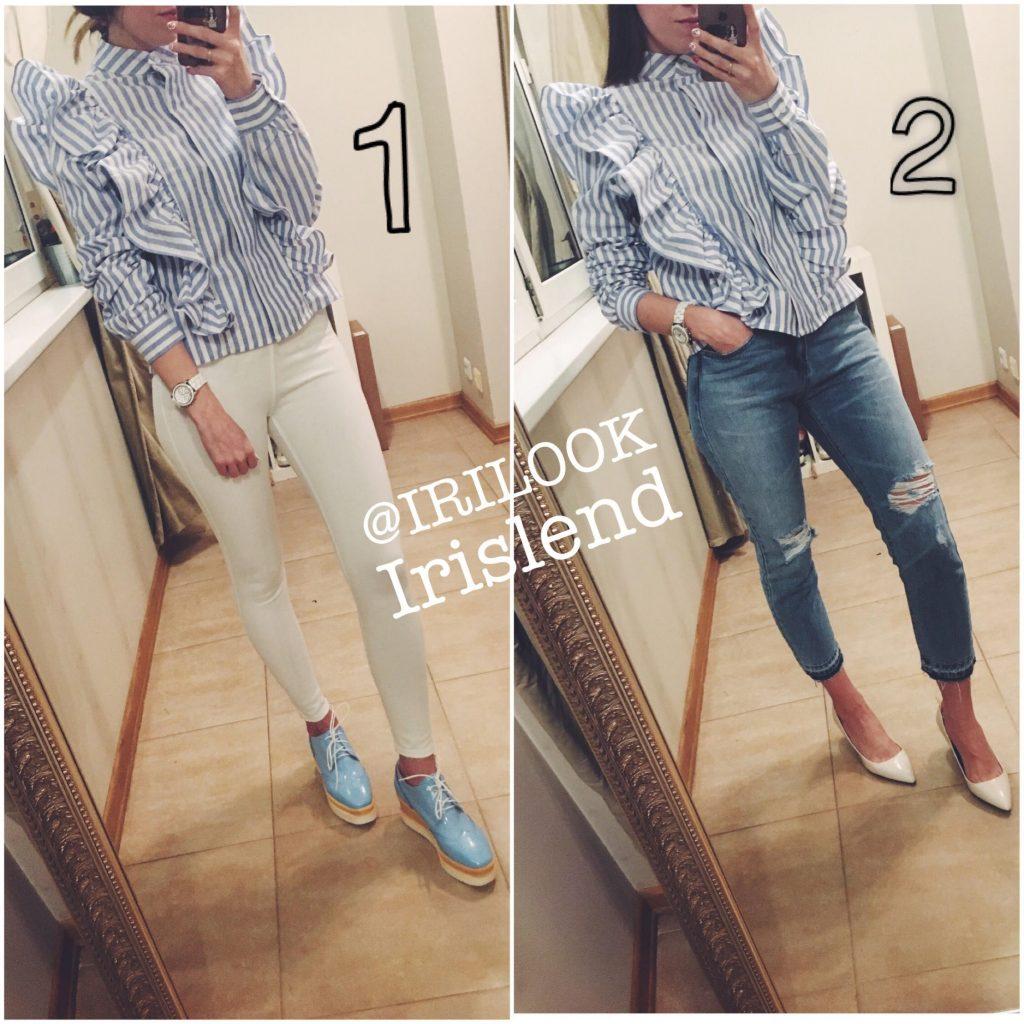 irislend_shirt_volan2