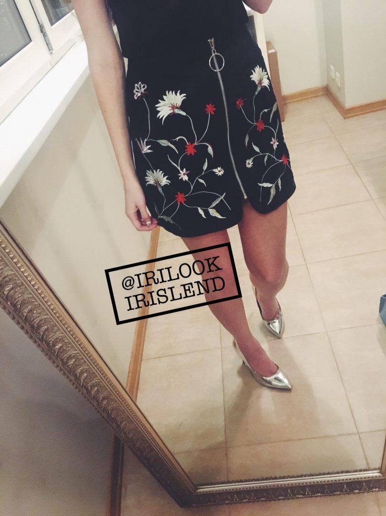 купить юбку Zara