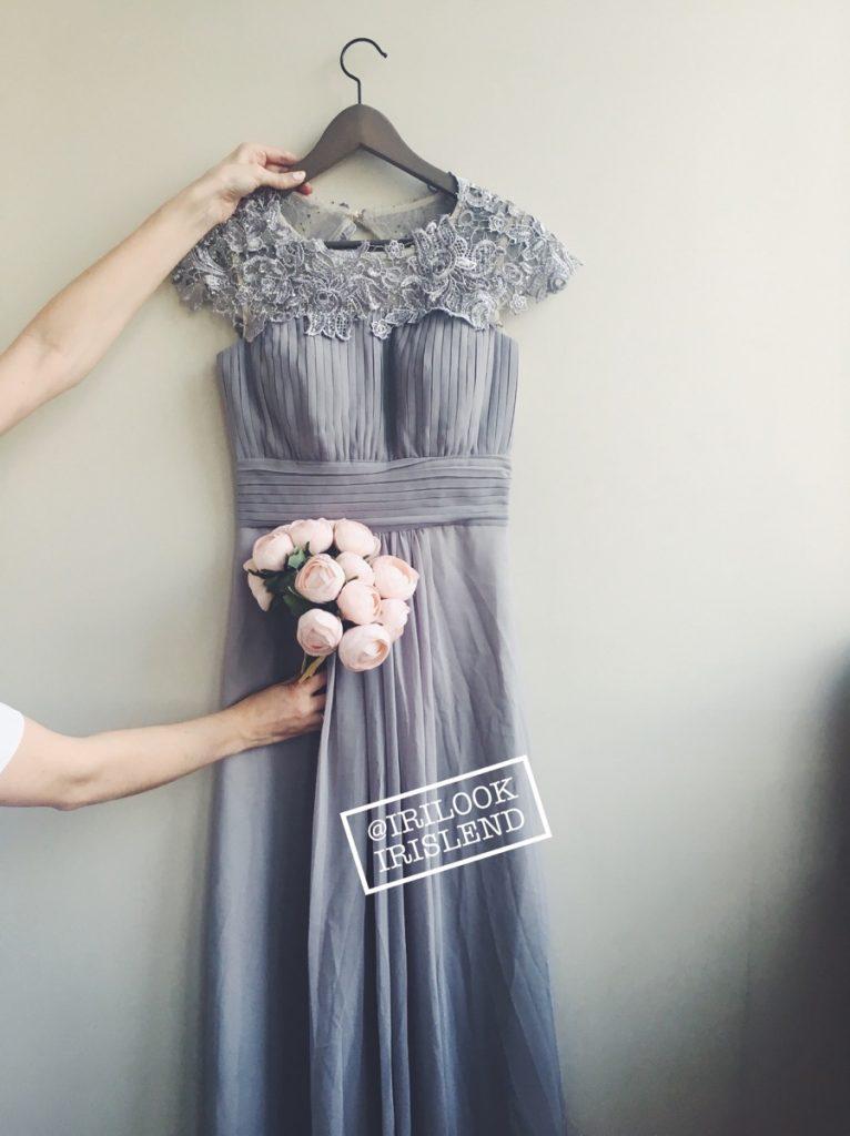 купить платье на али