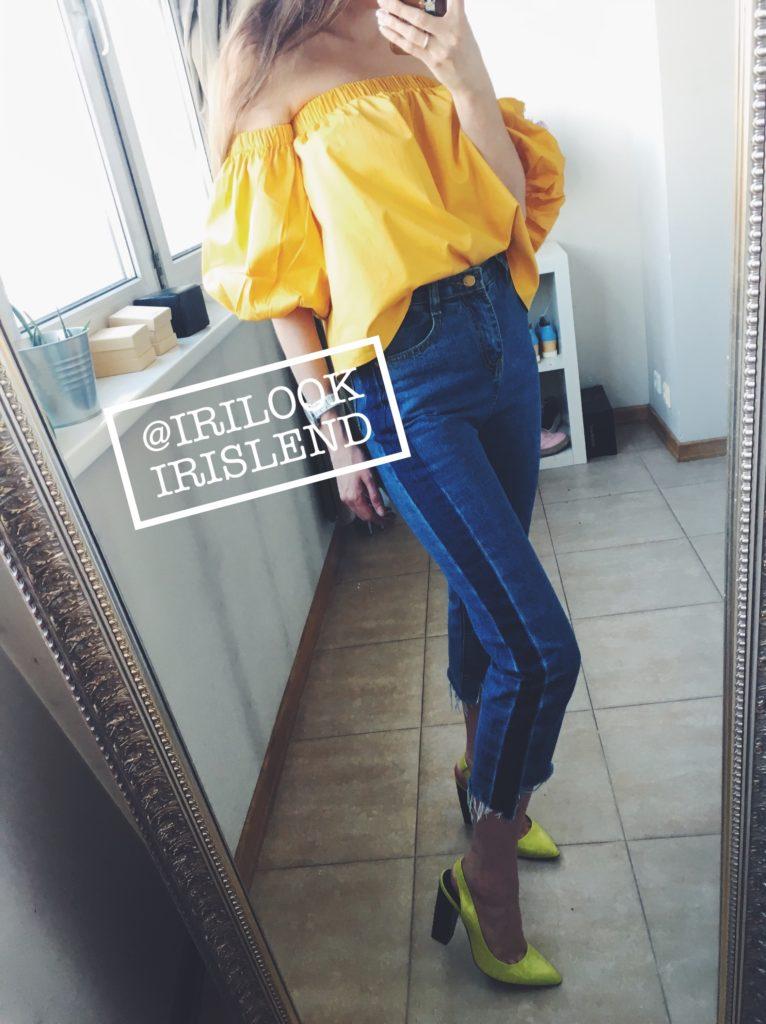 Необычные джинсы доставка