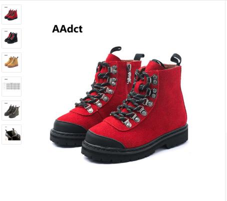 купить детские ботинки