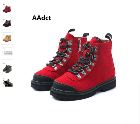 купить недорогую детскую обувь на зиму