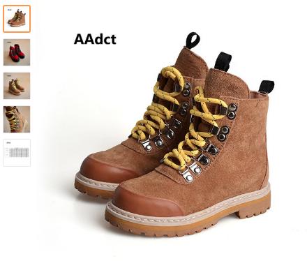 обувь для мальчика недорого  зимняя