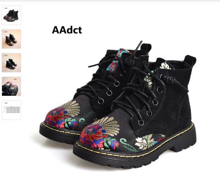 недорогая зимняя обувь для девочки