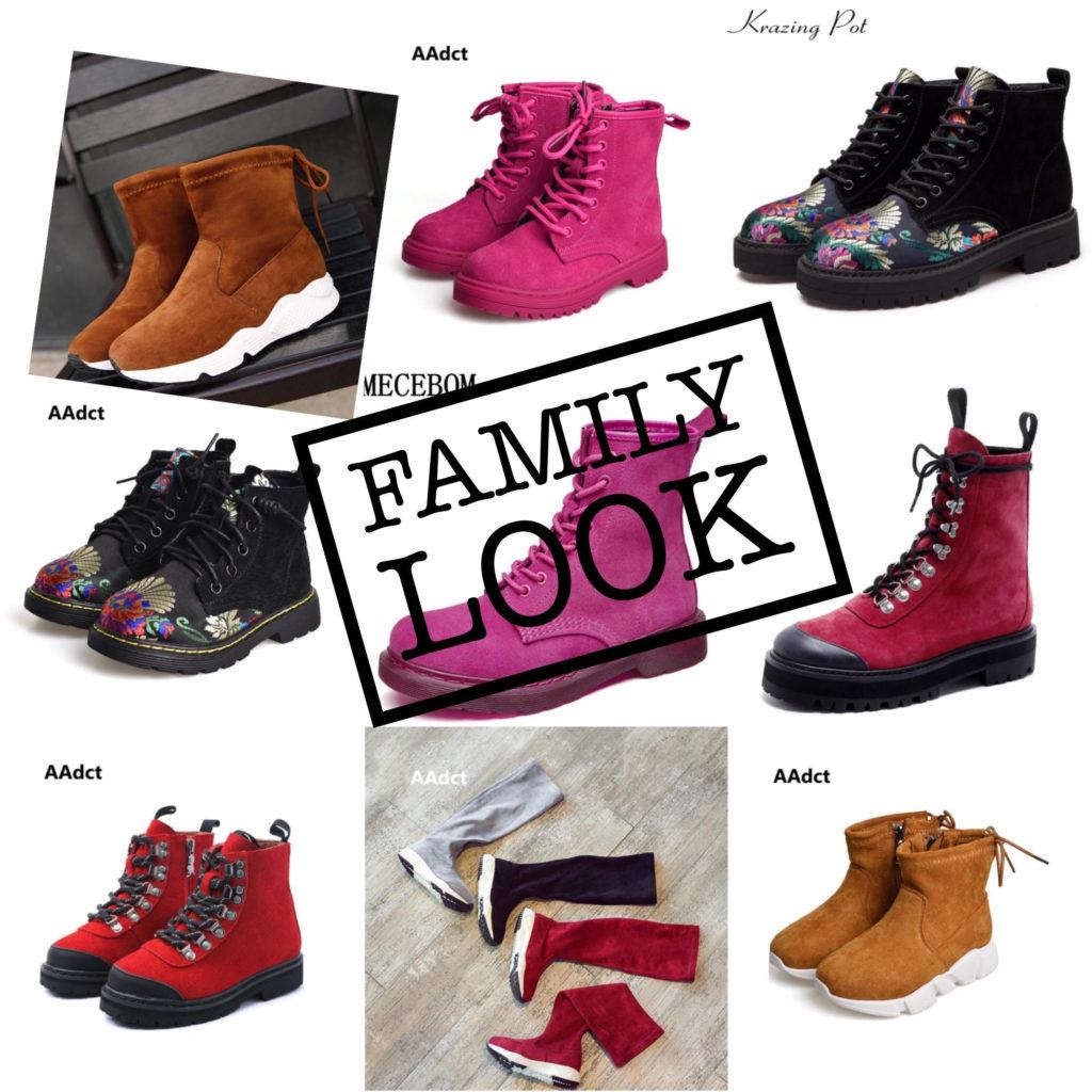 купить обувь для родителей и детей недорого