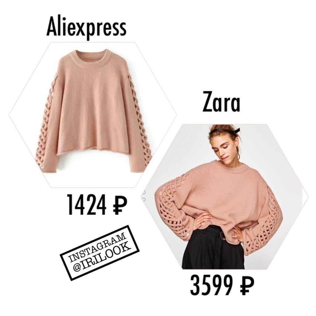 купить свитер Zara