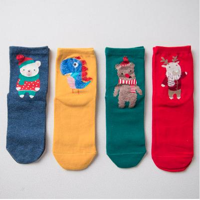 купить новогодние носки. Подарки к новому году