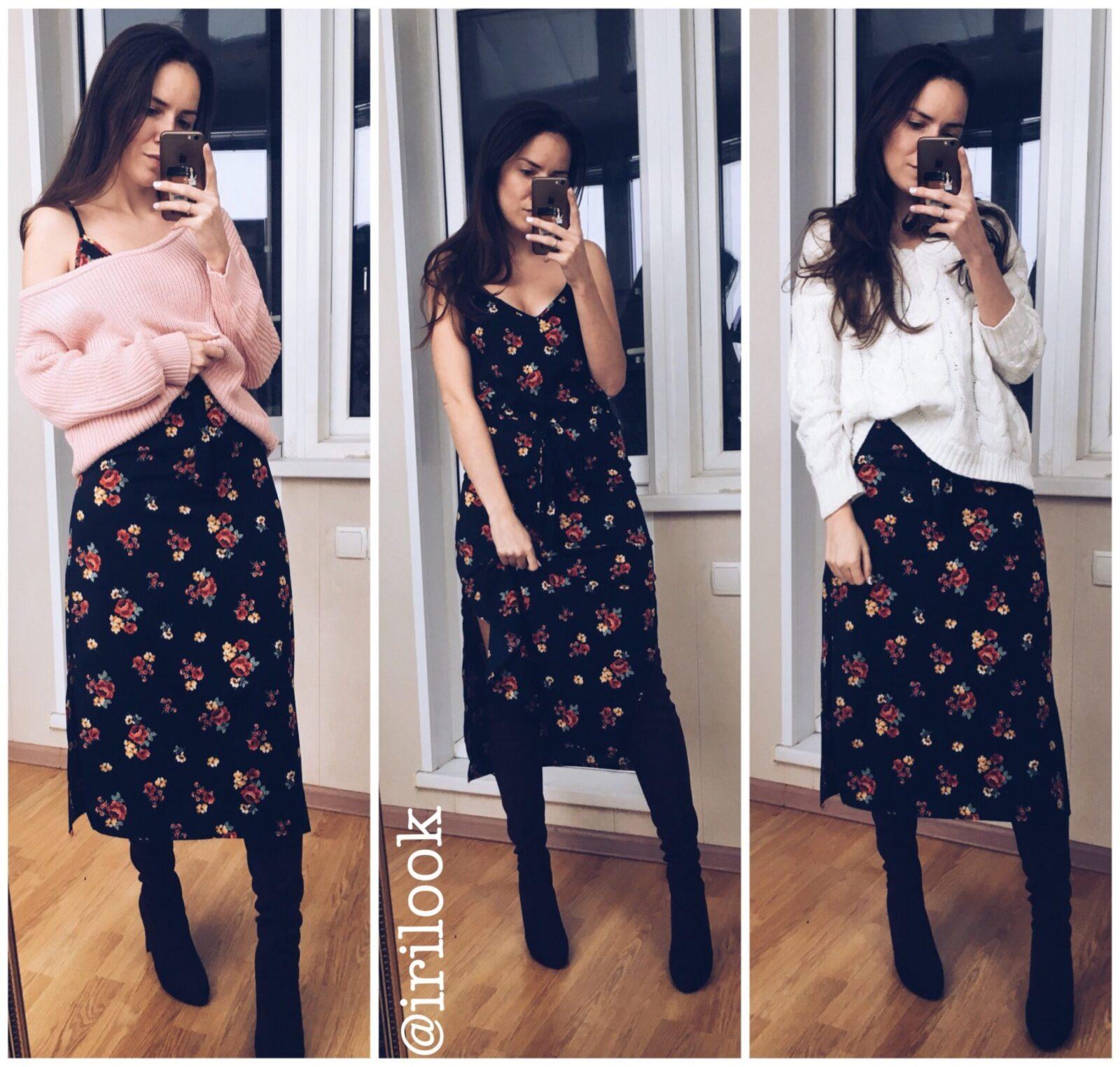 3a9112e8e21 Платье. Как носить летние платья зимой  - IrisLend