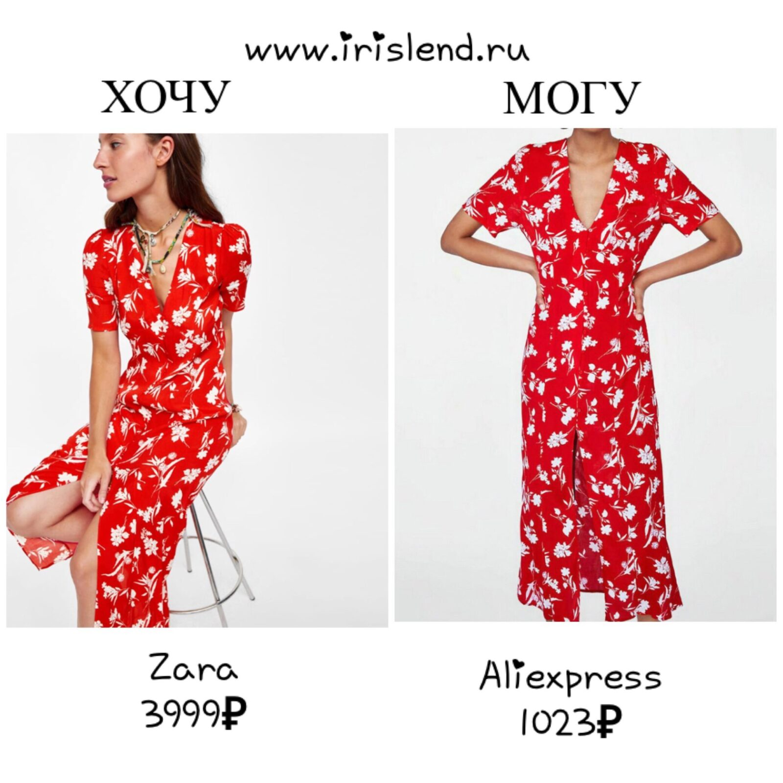 d3592e7d44c Купить платье Zara на Алиэкспресс в 3 раза дешевле http   ali.pub 2l1exs