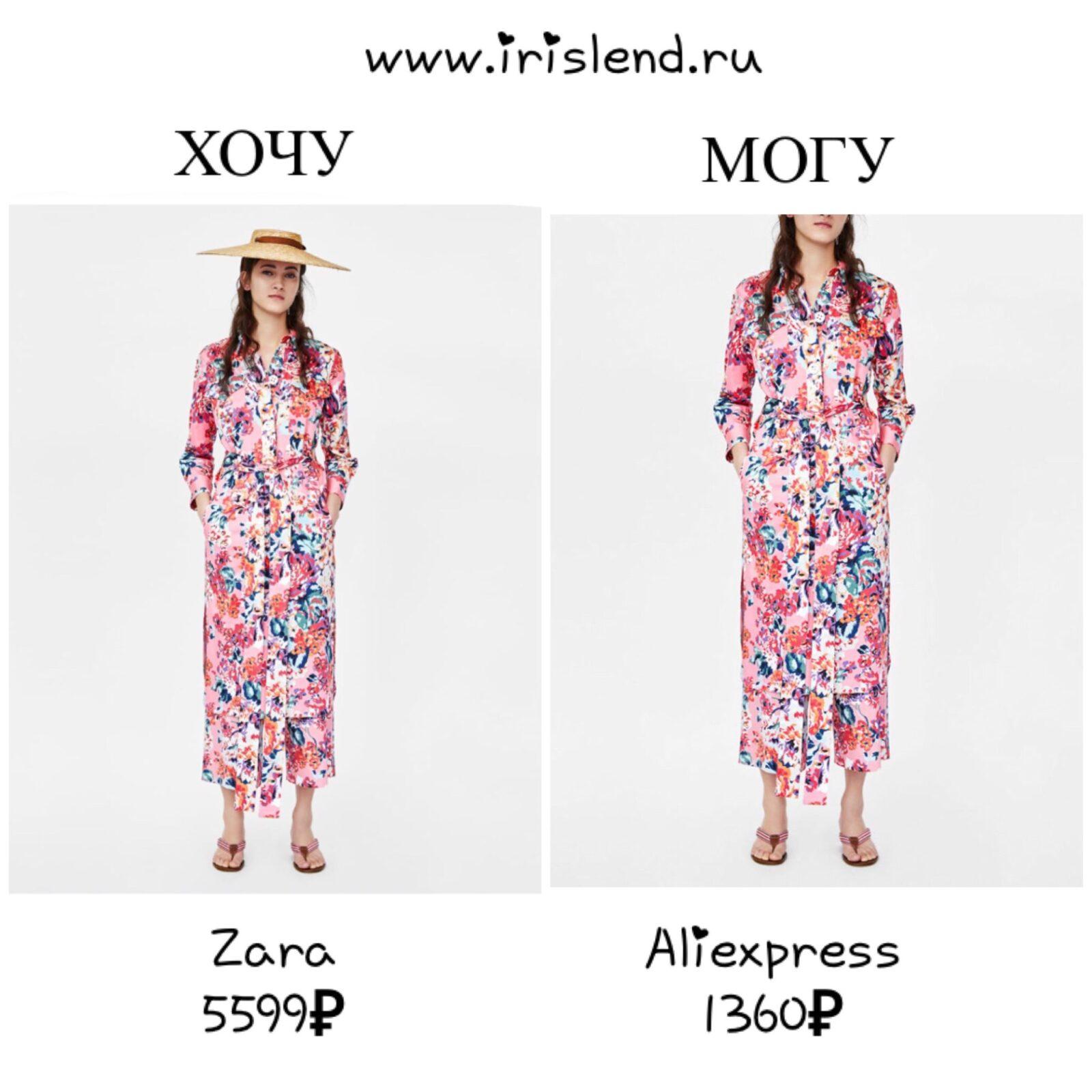 2ebb9d4cd910 Купить платье Zara на Алиэкспресс в 5 раз дешевле http   ali.pub 2l1evn