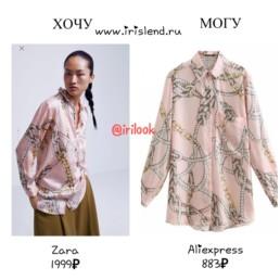 блузка-Zara-купить-на-Алиэкспресс-@irilook