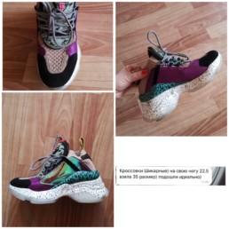 стильные-кроссовки-с-алиэкспресс-купить-хочу-могу-@irilook