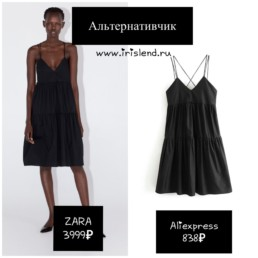 вещи-Zara-купить-на-Aliexpress-@irilook