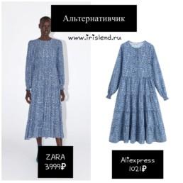 вещи-Zara-купить-на-Aliexpress-@irilook