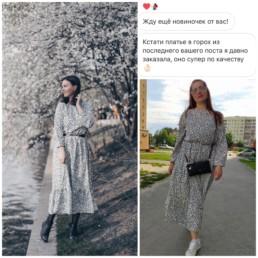 купить-платье-Zara- в-горох-на-Алиэкспресс-@irilook