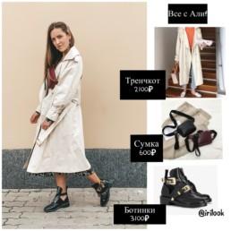 стильный-модный-тренчкот-купить-на-алиэкспресс-тренч-@irilook-отзывы