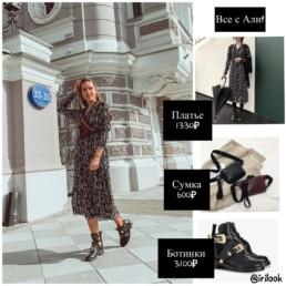 купить-стильное-платье-миди-на-алиэкспресс-@irilook
