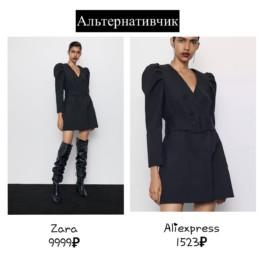 платье-мини-zara-купить-на-алиэкспресс-@irilook-хочу-могу