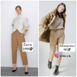 вещи-Zara-на-Алиэкспресс-zara-vs-aliexpress-брюки-irilook-отзывы