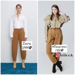 вещи-Zara-на-Алиэкспресс-zara-vs-aliexpress-свободные-джинсы-irilook-отзывы