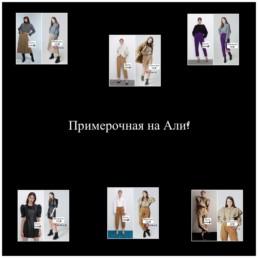 вещи-Zara-на-Алиэкспресс-zara-vs-aliexpress-irilook-отзывы
