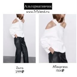 свитер-Zara-купить-на-алиэкспресс-дешевле-хочу-могу-@irilook