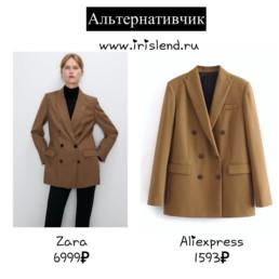 жакет-пиджак-в-стиле-zara-купить-на-алиэкспресс-@irilook