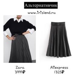юбка-плиссе-в-стиле-zara-купить-на-алиэкспресс-@irilook