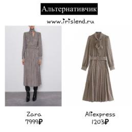 платье-в-стиле-zara-купить-на-алиэкспресс-@irilook