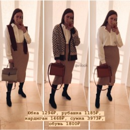 total-look-aliexpress-обзор-вещей-с-алиэкспресс-мода-стиль-@irilook