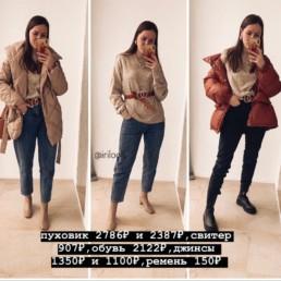 стильные-вещи-Aliexpress-обзоры-покупок-реальные-отзывы-@irilook