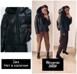 вещи-Zara-на-Алиэкспресс-zara-vs-aliexpress-куртка-экокожа-irilook-отзывы
