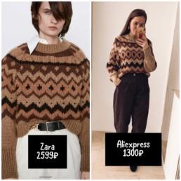 вещи-Zara-на-Алиэкспресс-zara-vs-aliexpress-свитер-irilook-отзывы