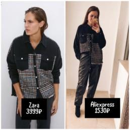 вещи-Zara-на-Алиэкспресс-zara-vs-aliexpress-брюки-irilook-отзывы