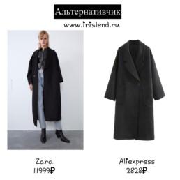 вещи-ы-стиле-Zara-купить-на-Алиэкспресс-хочу-могу-@irilook