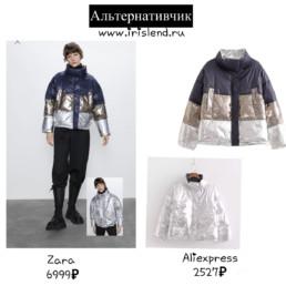двухсторонняя-куртка-zara-купить-на-алиэкспресс-@irilook