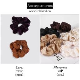 модные-аксессуары-резинка-Zara-на-алиэкспресс-купить-обзоры-хочу-могу-@irilook