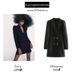 модные-комбинезон-Zara-на-алиэкспресс-купить-обзоры-хочу-могу-@irilook