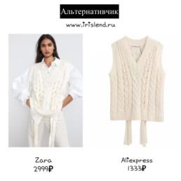 модные-жилет-Zara-на-алиэкспресс-купить-обзоры-хочу-могу-@irilook