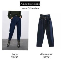 модные-джинсы-базовые-Zara-на-алиэкспресс-купить-обзоры-хочу-могу-@irilook