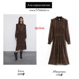 Пплатье-zara-купить-на-алиэкспресс-хочу-могу-@irilook-отзывы