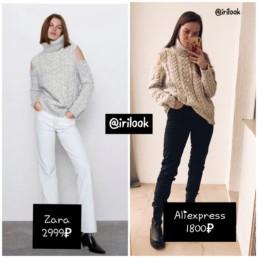 сравниваем-вещи-zara-с-алиэкспресс-свитер-купить-недорого-@irilook