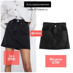 вещи-Zara-на-Aliexpress-купить-найти-отзывы-обзоры-@irilook