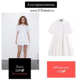 купить платье Zara свободного кроя на Алиэкспресс- хочу могу отзывы @irilook