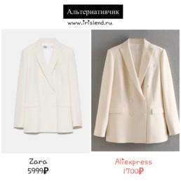 пиджак zara купить на Алиэкспресс отзывы @irilook