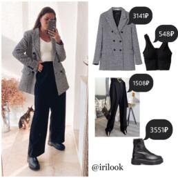 пиджак/пальто гусиная лапка тренд купить недорого на Алиэкспресс с чем носить
