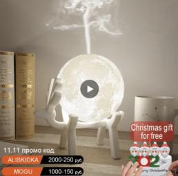 подарки на Новый год идеи купить увлажнитель воздуха