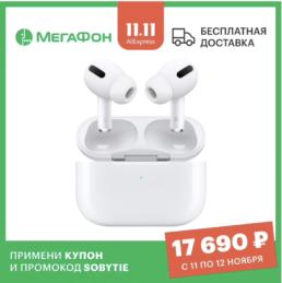 купить сертифицированные наушники AirPods с доставкой из России на Алиэкспресс